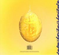 Extrait 3 de l'album Les Filles de Soleil - 17. Les Filles de Soleil 17