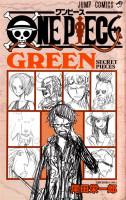 Extrait 3 de l'album One Piece - HS. Green - Secret pieces