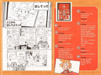 Extrait 1 de l'album Spirou et Fantasio - HS. Le Guide de l'aventure à Tokyo