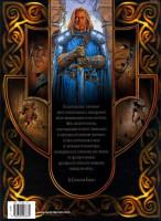 Extrait 3 de l'album Légende - 4. Le Maître des songes