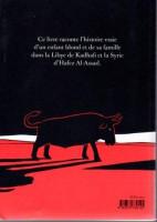 Extrait 3 de l'album L'Arabe du futur, une jeunesse au Moyen-Orient - 1. 1978-1984