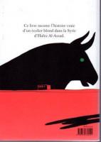 Extrait 3 de l'album L'Arabe du futur, une jeunesse au Moyen-Orient - 2. 1984-1985