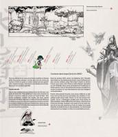 Extrait 2 de l'album Okko - HS. Artbook, 10 ans de dessins