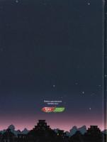 Extrait 3 de l'album Marsupilami - 26. Santa calamidad