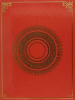 Extrait 3 de l'album Le Voyage extraordinaire - COF. Cycle 1 - Tome 1 à 3